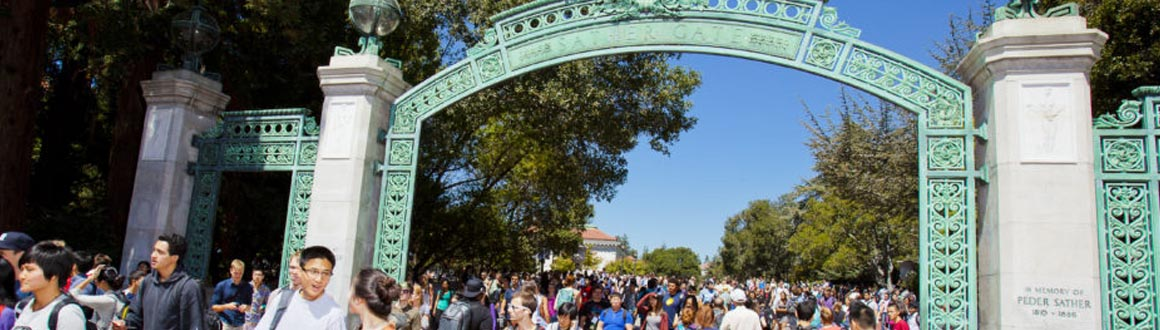 Sather Gate to Sproul Plaza